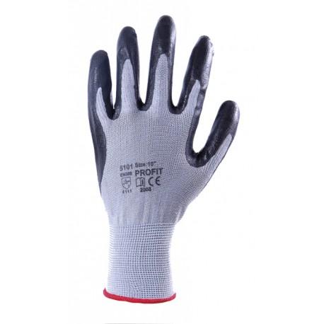 Работни ръкавици потопени в нитрил PROFIT