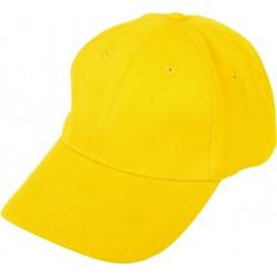 Шапка с козирка PEPY/жълта/