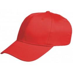 Противоударна шапка с козирка. EN 812