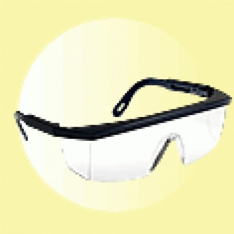 Очила от поликарбонат Код:28038