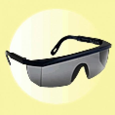 Очила от поликарбонат Код: 28039